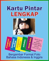 kartu bayi pintar lengkap