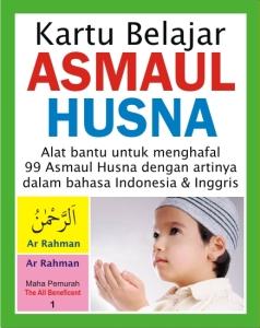 Kartu Asmaul Husna www.bayipintar.com